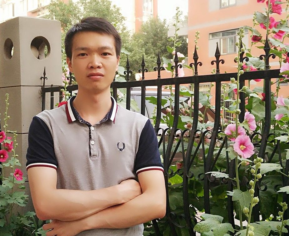 Yuanyi Huang/Postdoctoral Research Fellow